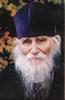 Гурьянов Николай  Протоиерей