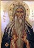 Макарий Египетский  Преподобный