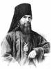Феофан Затворник  Святитель