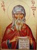 Иоанн Дамаскин    Святой