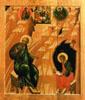 Андрей Кесарийский  Святой
