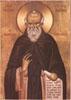 Максим Исповедник  святой