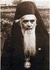 Николай Сербский (Велимирович)  Святитель