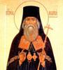 Игнатий Брянчанинов  Святитель