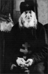 отец Иоанн  Схиигумен