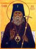 Лука (Войно-Ясенецкий)  Святитель
