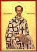 Иоанн Златоуст  святитель