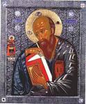 Икона: Апостол Иоанн