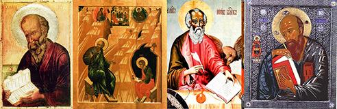 Офсетная святитель иоанн златоуст, текст читает иеромонах лонгин